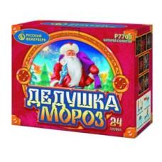 """Дедушка Мороз (1,25""""х24)"""