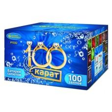 """100 карат (0,8""""х100)"""