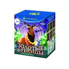 """ЗОЛОТЫЕ БУБЕНЦЫ (1""""х 20)"""