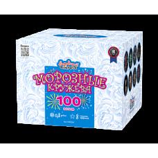 "Морозные кружева (0,8""х100)"