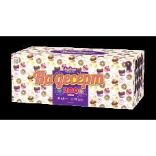 """На десерт (0,8""""х200)"""
