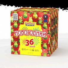 """Новогодний (1""""х36)"""