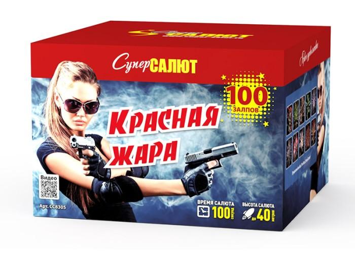 """Фейерверк Красная жара (1,2""""х100)"""