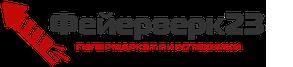 Магазин пиротехники Фейерверк23